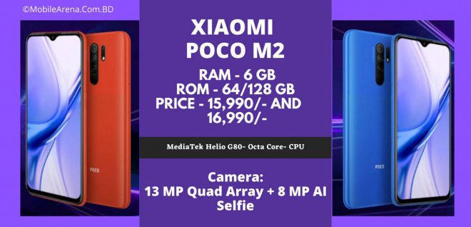 Xiaomi POCO M2 Price in Bangladesh