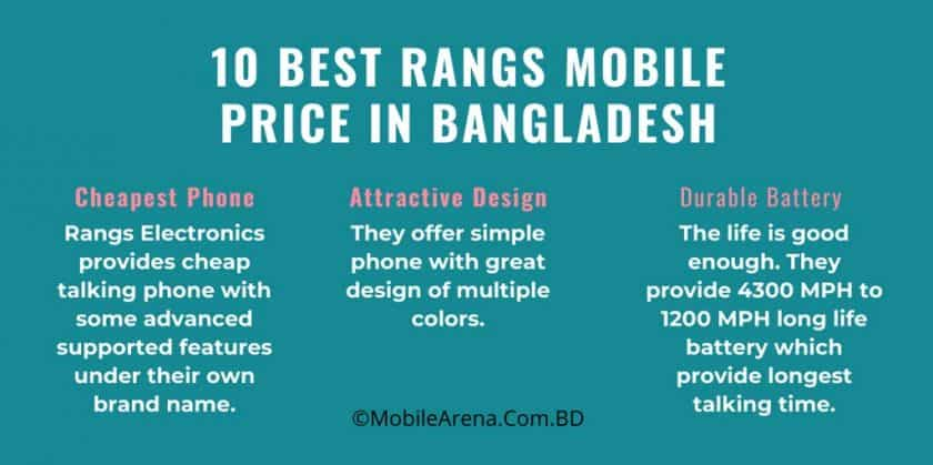 Best Rangs Mobile Price In Bangladesh